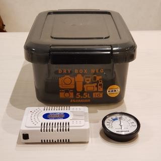 カメラ保管用除湿機・防湿庫・湿度計セット(防湿庫)
