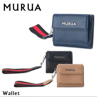 ムルーア(MURUA)のMURUA ミニ財布(財布)