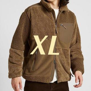 Engineered Garments - king gnu 常田さん着用エンジニアのガーメンツXL