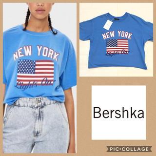 ベルシュカ(Bershka)の【タグ付き・新品】ベルシュカ  Bershka Tシャツ M ロゴTシャツ(Tシャツ(半袖/袖なし))