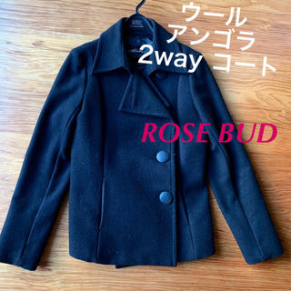 ローズバッド(ROSE BUD)の人気 コート ROSE BUD ウールコート アンゴラ ブラック 黒 通勤 送込(チェスターコート)