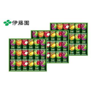 伊藤園 - ⚠️値下げ中⚠️伊藤園|ビタミンフルーツギフト|×3箱(54本)