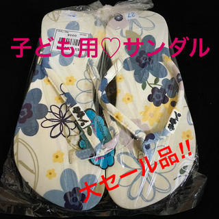 【子ども用】サンダル♡花柄♡白♡グレー♡(サンダル)