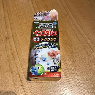 ウエキ(Ueki)のインフクリン(アルコールグッズ)