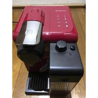 ネスレ(Nestle)のNESPRESSO Lattissima Touch F511RE(エスプレッソマシン)