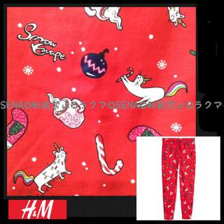エイチアンドエム(H&M)のH&M クリスマス ルームウェア ルームパンツ *ジーユー プニュズ 好きな方 (ルームウェア)