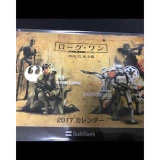 Softbank - スターウォーズ カレンダー 2017 ソフトバンク