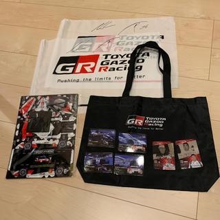 トヨタ(トヨタ)のTOYOTA Gazzo Racing 応援フラッグ 他グッズセット(その他)
