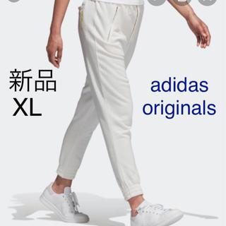 アディダス(adidas)のセール‼︎新品 アディダスオリジナルス ジョガーパンツ レディース 定価9559(その他)
