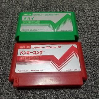 ファミリーコンピュータ(ファミリーコンピュータ)のファミコン  2本セット(家庭用ゲームソフト)