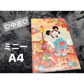 ミニーマウス(ミニーマウス)の【中古】ミニーマウスA4クリアファイル3ポケット(クリアファイル)