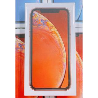 アイフォーン(iPhone)の1台 Iphone XR-128Gb  新品未開封  Sim ロック解約済み (バッテリー/充電器)