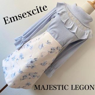 MAJESTIC LEGON - 【コーデ売り】Emsexcite♡MAJESTIC LEGON♡パステルコーデ