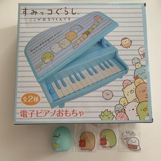 サンエックス - すみっコぐらし 電子ピアノ おもちゃ