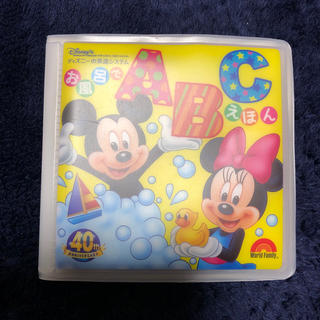 ディズニー(Disney)のディズニー お風呂でABC(お風呂のおもちゃ)