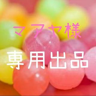 マァヤ様専用出品 乱数缶バッチ(バッジ/ピンバッジ)