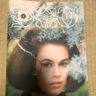 ロエベ(LOEWE)のロエベ 公式冊子(ファッション)