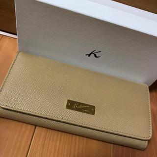キタムラ(Kitamura)の❤︎美品❤︎キタムラ 長財布 ベージュ(財布)