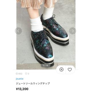 ジュエティ(jouetie)のjouetie シューズ 厚底(ローファー/革靴)