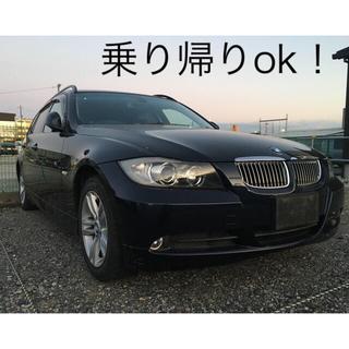 BMW - 【美車】【格安】BMW3シリーズ320iツーリング!予備検査付!プッシュスタート