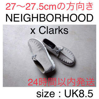 NEIGHBORHOOD - neighborhood x clarks Desert Trek UK8.5