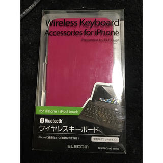 エレコム(ELECOM)のiPhone用・ Bluetoothワイヤレスキーボード(その他)