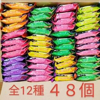 48個セット  入浴剤 にごり炭酸湯(入浴剤/バスソルト)