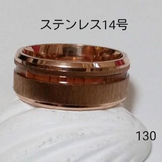130  メンズリング ステンレスリング ハワイアンジュエリー ウッドリング(リング(指輪))