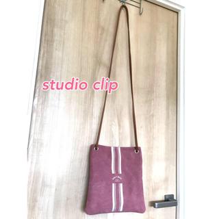 スタディオクリップ(STUDIO CLIP)の【使用少】studio clip スタジオクリップ サコッシュ (ショルダーバッグ)