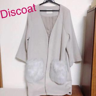 Discoat - ガウンコート ファーポケット ディスコート ジルスチュアート