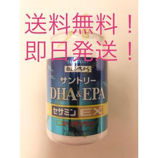 サントリー(サントリー)のサントリー自然のちから DHA&EPA+セサミンEX 120粒(ビタミン)