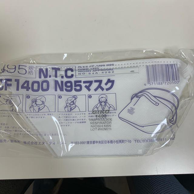 使い捨て マスク 個 包装 / 高機能マスク N95 の通販 by たもこ's shop