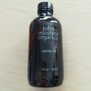 ジョンマスターオーガニック(John Masters Organics)のジョンマスター キャリアオイル(ボディオイル)
