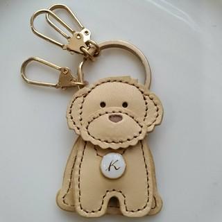 キタムラ(Kitamura)のキーホルダー 犬(キーホルダー)