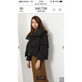 rienda - rienda/Volume Back Tail Short Down Coat