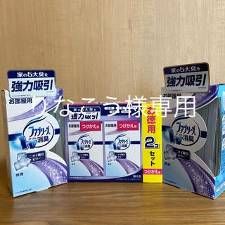 ピーアンドジー(P&G)の消臭剤 ファブリーズ消臭 本体2個 つけかえ2個セット(その他)