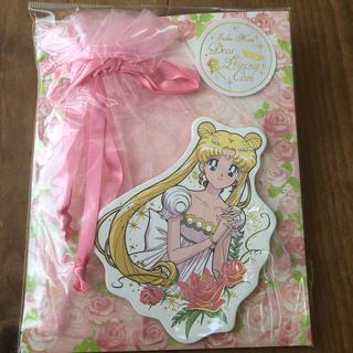 セーラームーン(セーラームーン)のセーラームーン Dear Princess Card(カード)