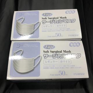 マスク(日用品/生活雑貨)