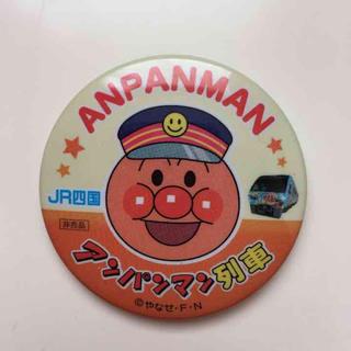 アンパンマン 缶バッチ(バッジ/ピンバッジ)