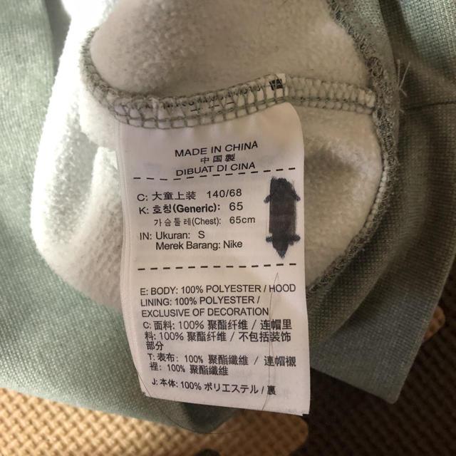 NIKE(ナイキ)のNIKE ナイキ THERMA FIT パーカー Sサイズ 140cm キッズ/ベビー/マタニティのキッズ服男の子用(90cm~)(その他)の商品写真