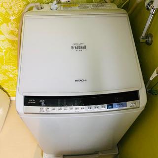 日立 - 18年製 ビートウォッシュ HITACHI BW-DV80B 8kg 縦型洗濯機