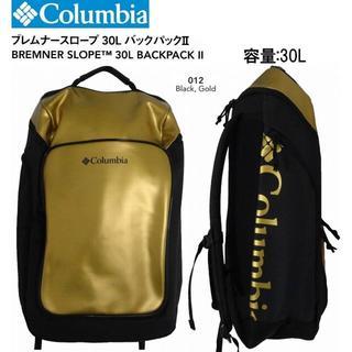 コロンビア(Columbia)のColumbia コロンビア バックパック リュック ザック ディパック 30L(バッグパック/リュック)