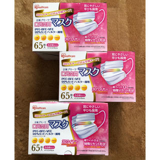 アイリスオーヤマ(アイリスオーヤマ)のアイリスオーヤマ マスク小さめサイズ195枚(日用品/生活雑貨)