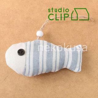 スタディオクリップ(STUDIO CLIP)の◆studio CLIP 魚のオーナメント(その他)