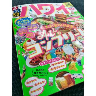 ♡20年版♡ るるぶ ハワイ ワイキキ 小さいサイズ(地図/旅行ガイド)