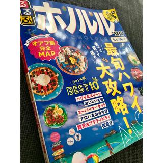 ♡20年版♡ るるぶ ハワイ ホノルル 小さいサイズ(地図/旅行ガイド)