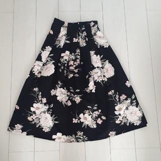 ベルシュカ(Bershka)の♪Bershka 花柄スカート美品♪(ひざ丈スカート)