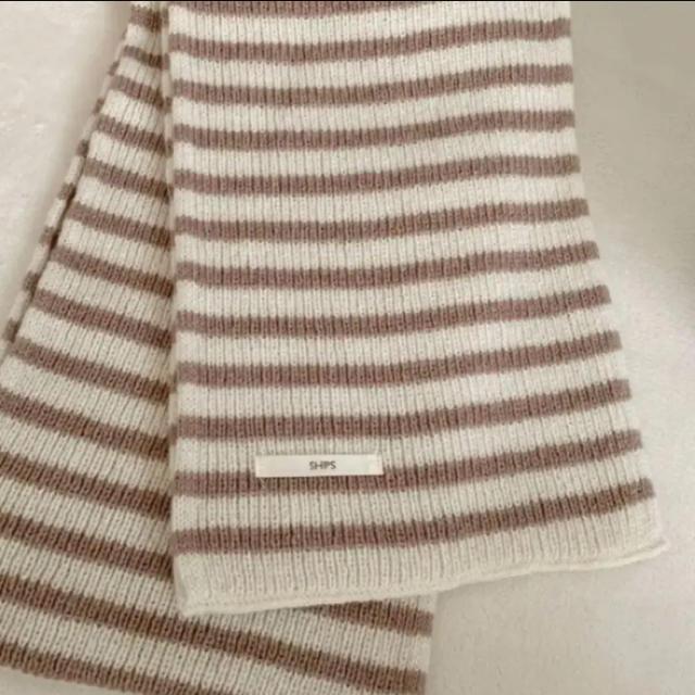 SHIPS(シップス)のシップス マフラー☆新品未使用☆ レディースのファッション小物(マフラー/ショール)の商品写真