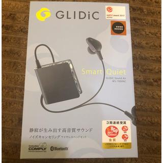 ソフトバンク(Softbank)のGLIDIC サウンドヘッドセット(ヘッドフォン/イヤフォン)