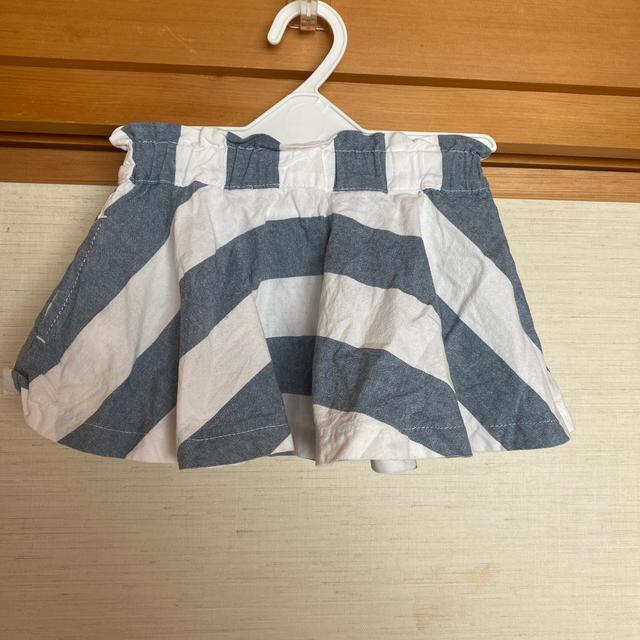 MARKEY'S(マーキーズ)のスカート キッズ/ベビー/マタニティのキッズ服女の子用(90cm~)(スカート)の商品写真